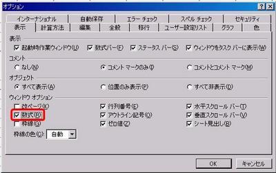 jidoushukei3.JPG