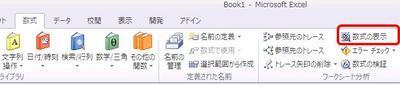 jidoushukei7.JPG