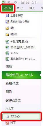 wakusen1.JPG