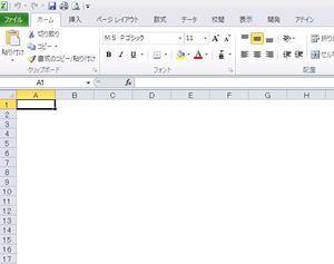 wakusen3.JPG
