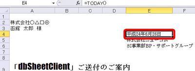 wakusen5.JPG