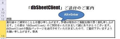wakusen9.JPG