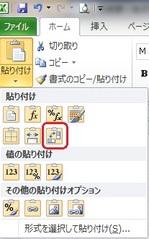 tateyoko3.jpg
