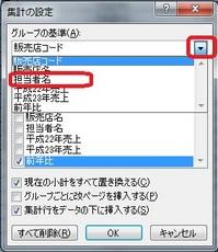 shoukei3.jpg
