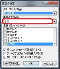 shoukei4.jpg