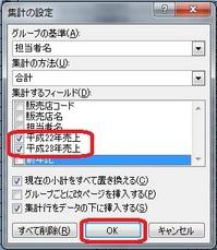 shoukei5.jpg
