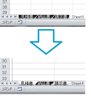 insatsu3.jpg