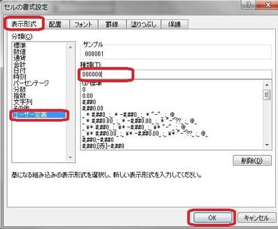 kokyakuno2.jpg