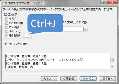 kugiri6.jpg