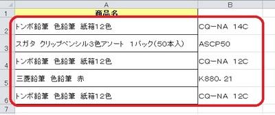 kugiri8.jpg