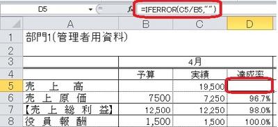 iferror5.jpg