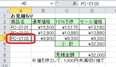 kakutei3.jpg