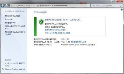 update6.jpg