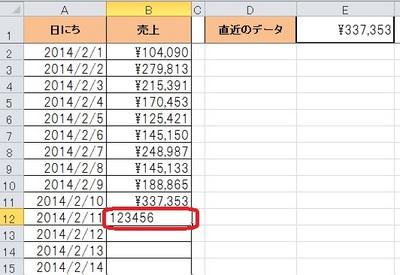 saishin3.jpg