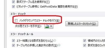 errormark10.jpg