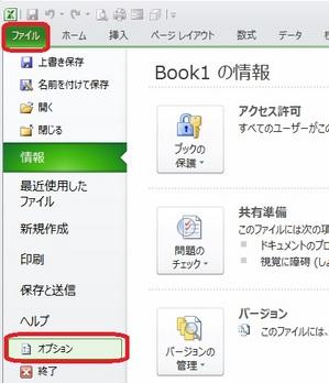 errormark8.jpg