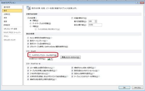 errormark9.jpg