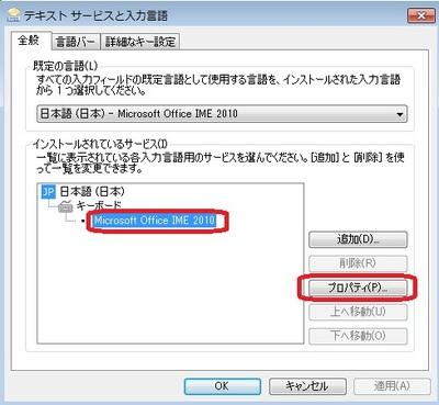 postcode2.jpg