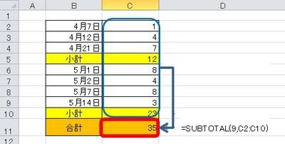 subtotal2.jpg