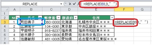 replace2.jpg
