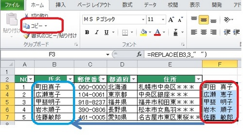replace4.jpg