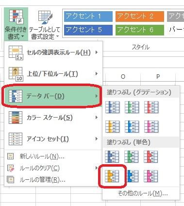 datebar5.jpg