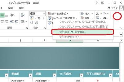 tab2.jpg