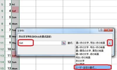 youbi23.jpg