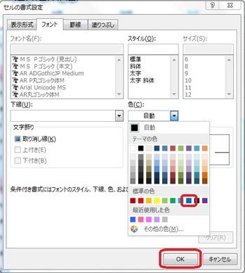 youbi24.jpg