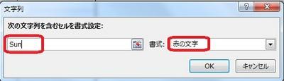 youbi26.jpg