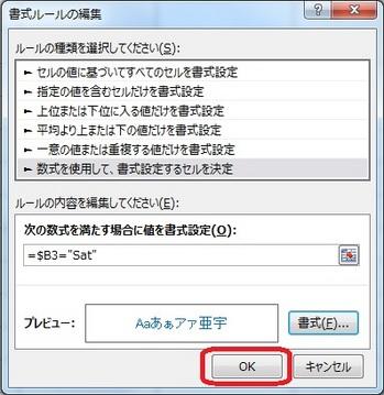 youbi34.jpg