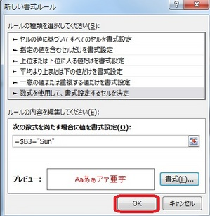 youbi38.jpg