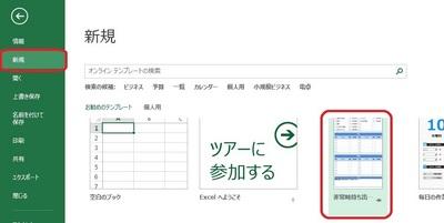 check&color12.jpg