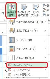 check&color7.jpg