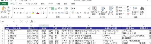 sashikomi1.jpg