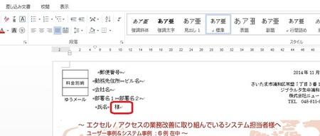 sashikomi10.jpg