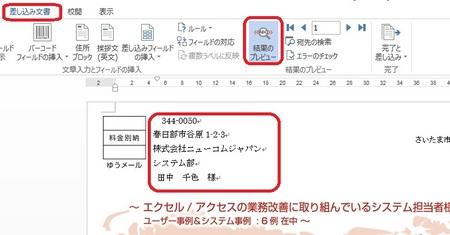 sashikomi11.jpg