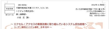 sashikomi14.jpg