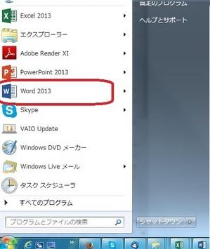 sashikomi2.jpg
