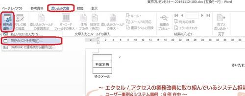 sashikomi4.jpg