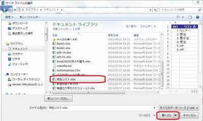 sashikomi5.jpg