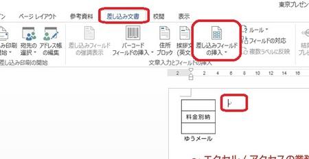 sashikomi7.jpg