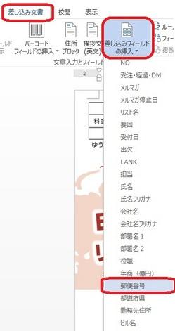 sashikomi8.jpg