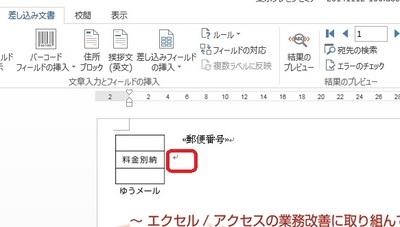 sashikomi9.jpg