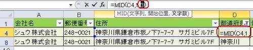 mid26.JPG
