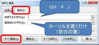 kaigyou4.jpg
