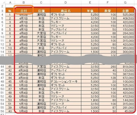 namae272-3.JPG