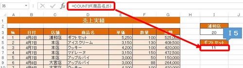 namae272-6.JPG