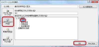 hyper10.jpg