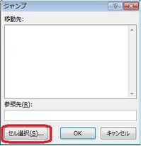 delete1.jpg